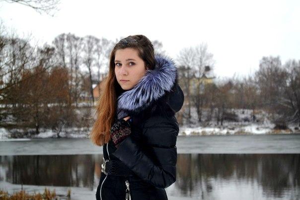 Ukrainkę