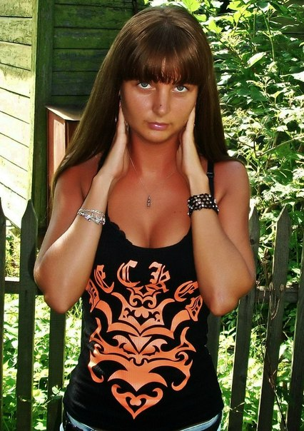 russisk dating dating russian ladies