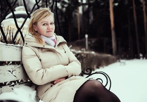 ukraine dziewczyna